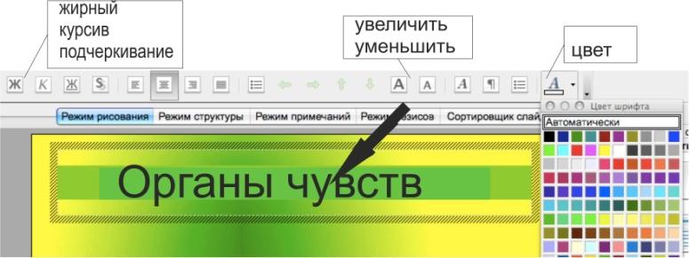 hello_html_m7cf2ed34.jpg