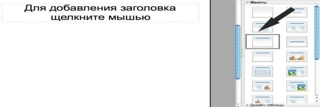 hello_html_m7defc8f0.jpg