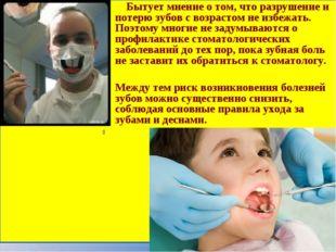 Бытует мнение о том, что разрушение и потерю зубов с возрастом не избежать.