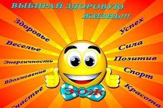 hello_html_m4f08b308.jpg