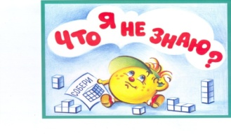 hello_html_m5d9a1273.jpg