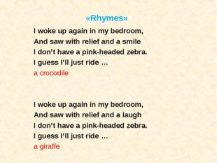 «Rhymes» I woke up again in my bedroom, And saw with relief and a smile I don