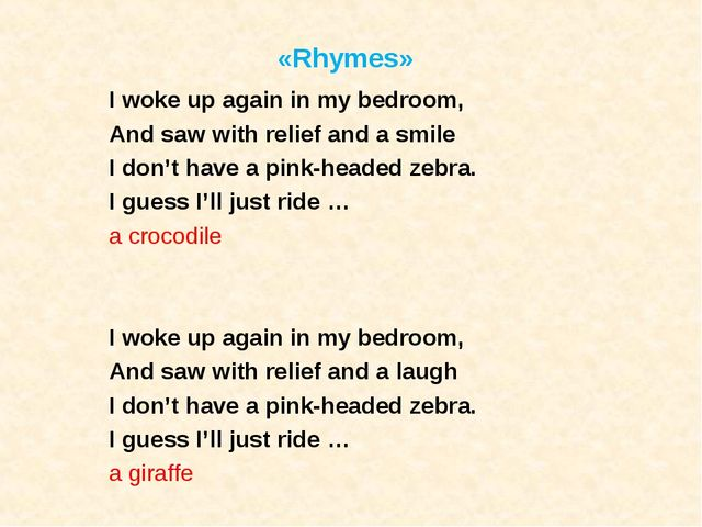 «Rhymes» I woke up again in my bedroom, And saw with relief and a smile I don...