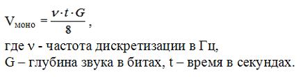 hello_html_m8734b7f.png