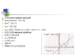 Y = x - 1