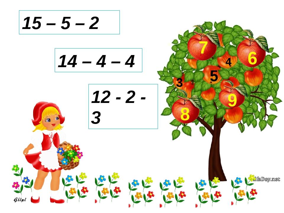 5 3 4 15 – 5 – 2 14 – 4 – 4 12 - 2 - 3 7 6 9 8