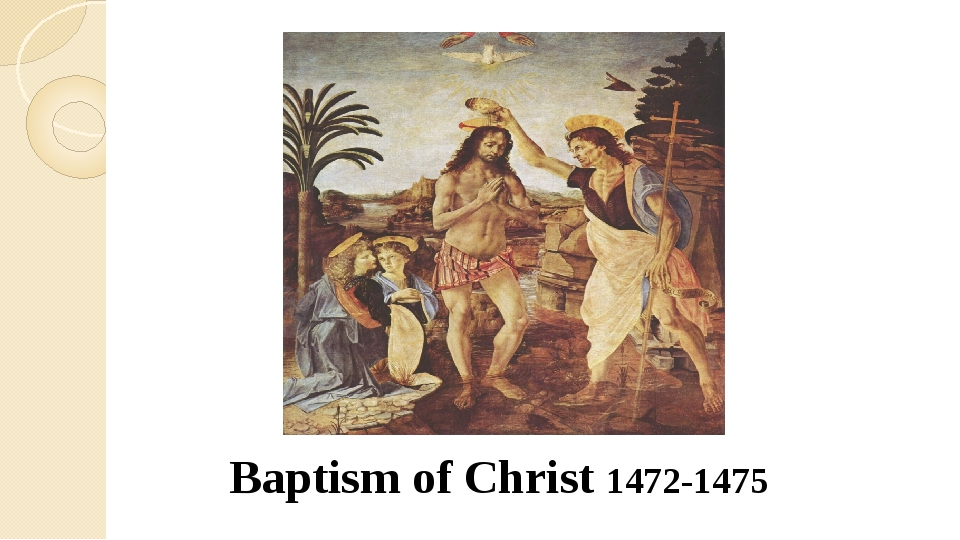 Baptism of Christ 1472-1475