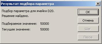 hello_html_60800b32.png