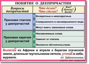 hello_html_m6b7ba404.png