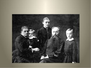 1880г.Семья Рерихов.