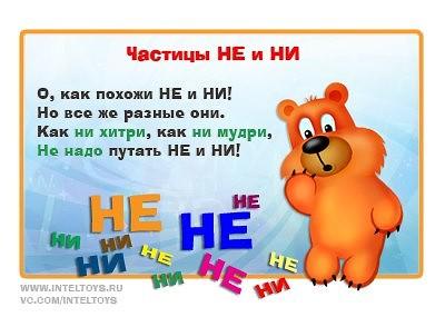 hello_html_55957975.jpg
