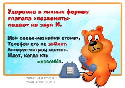hello_html_m39fb0958.jpg