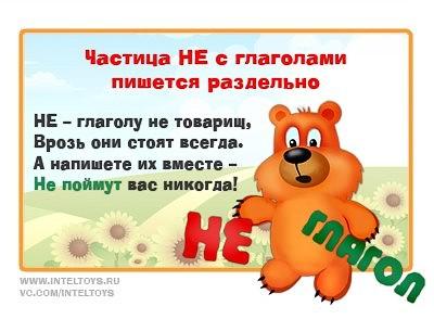 hello_html_m4008b5ce.jpg