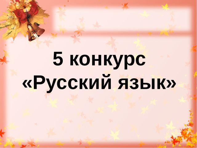 НИДАВ Диван