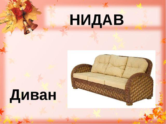 КРООАВ Корова