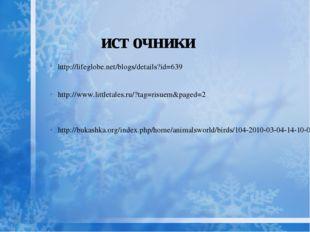 http://bukashka.org/index.php/home/animalsworld/birds/104-2010-03-04-14-10-03