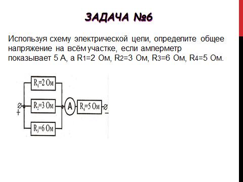 hello_html_42b4e6a4.png