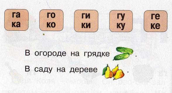 hello_html_m2181f159.jpg