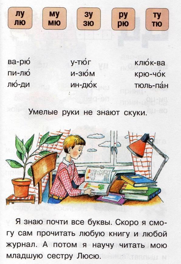 hello_html_m3d3a152.jpg
