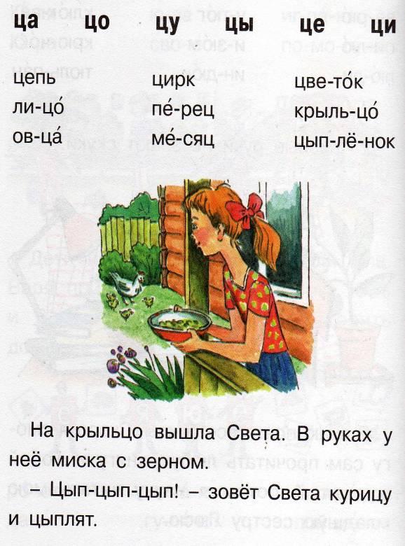 hello_html_m5c309686.jpg