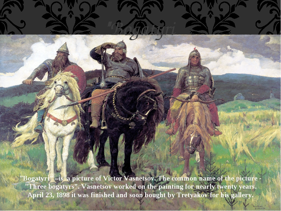 """Bogatyri"" –is a picture of Victor Vasnetsov. The common name of the picture..."