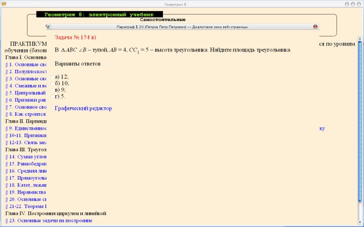 hello_html_m677b019b.png