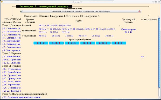 hello_html_mbe2812e.png