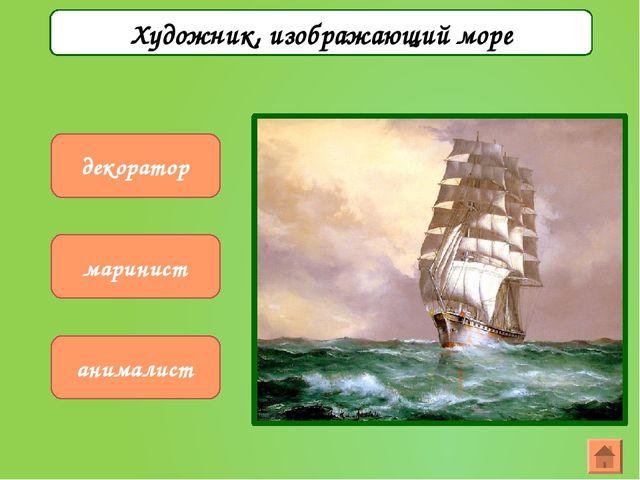 http://zolotay-rybka.tw1.ru/wp-content/uploads/2014/03/730230-b4343d28464d10...
