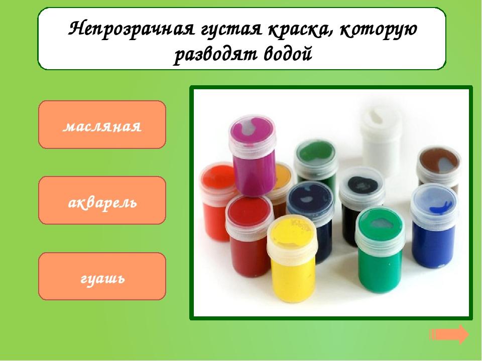Дощечка для смешивания красок палитра ластик стека