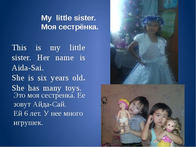 This is my little sister. Her name is Aida-Sai. She is six years old. She ha...