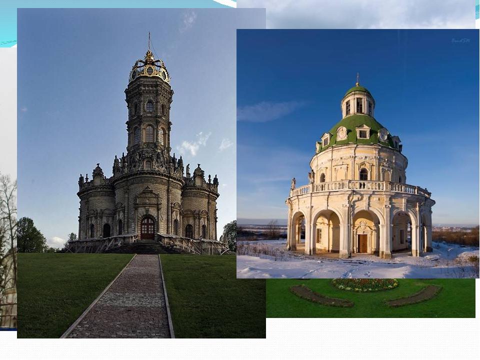 5. Московская архитектура в XVII веке. XVII век вошёл в историю под название...
