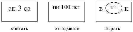hello_html_m30c64cfb.jpg