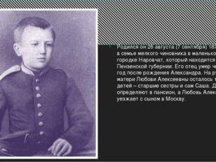 Родился он 26 августа (7 сентября) 1870 года в семье мелкого чиновника в мал