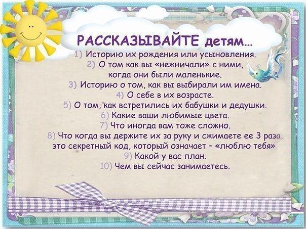 hello_html_m54108d29.jpg
