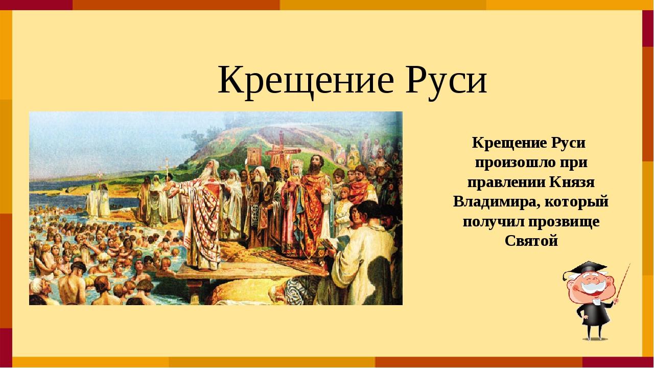 Имя монаха, который написал «Повесть временных лет» 6