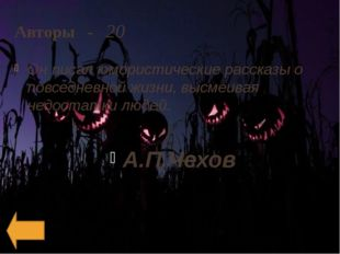 Время_и_место - 40 Деревня, в которой родился С.А.Есенин? Константиново