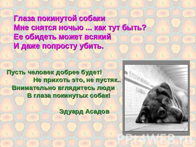 hello_html_505d152.jpg