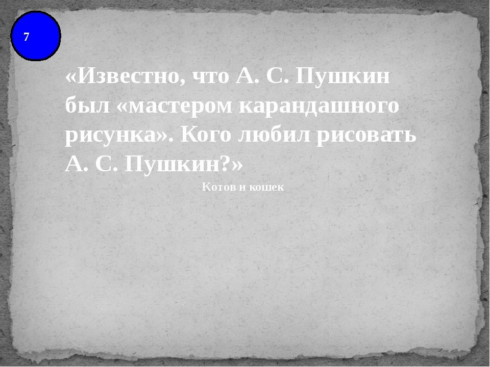 татарин со знаком качества кто это