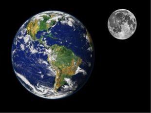 У Земли есть спутник . Его название…