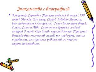 Знакомство с биографией Александр Сергеевич Пушкин родился 6 июня 1799 года в
