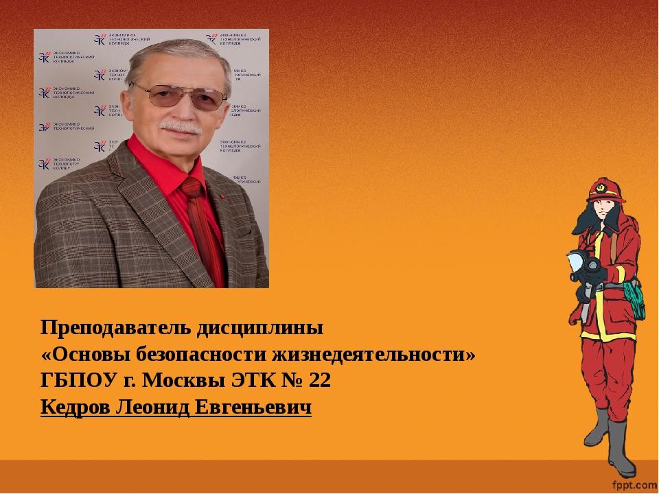 Мобильные средства пожаротушения К мобильным средствам пожаротушения относятс...