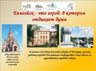Единственный в России музей современного христианского искусства В начале XIX