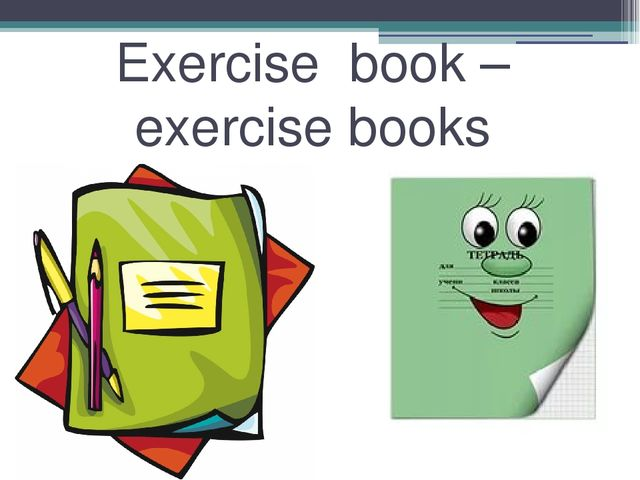 Exercise book – exercise books