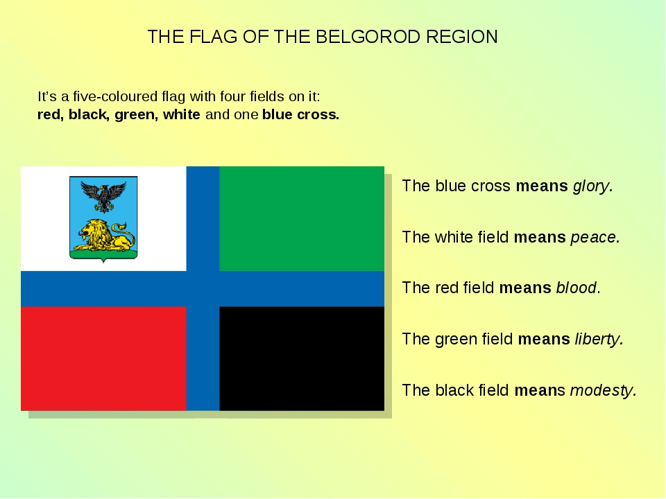 THE FLAG OF THE BELGOROD REGION It's a five-coloured flag with four fields on...