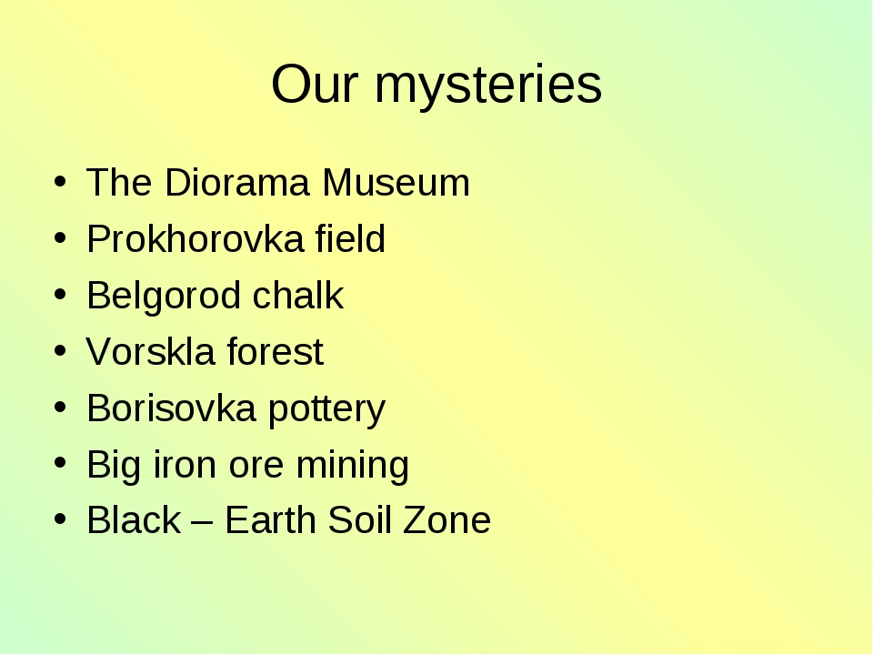 Our mysteries The Diorama Museum Prokhorovka field Belgorod chalk Vorskla for...