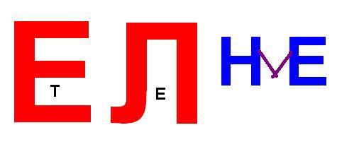 hello_html_m63b2fc99.jpg