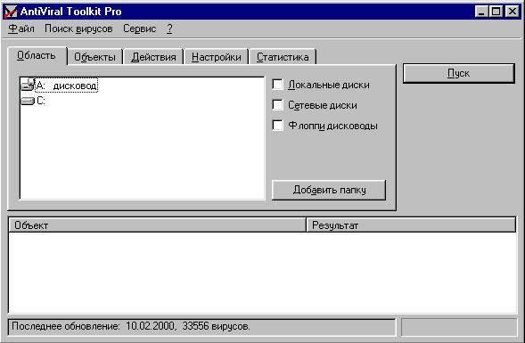 hello_html_m31d3d649.jpg