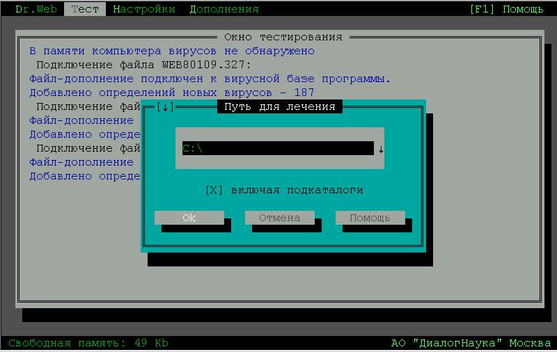 hello_html_m3ef00831.jpg
