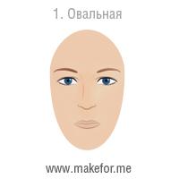 hello_html_m72f9e306.jpg