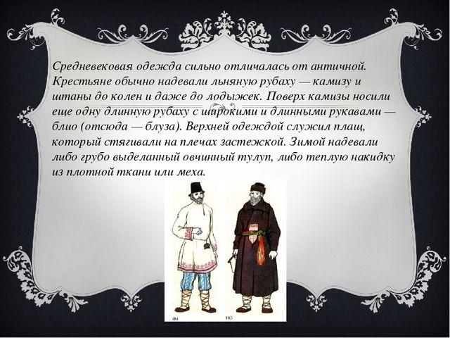 Средневековая одежда сильно отличалась от античной. Крестьяне обычно надевали...